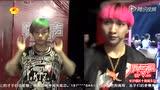 华语群星 - 快乐男声之长沙十强诞生记 2013/06/29 期