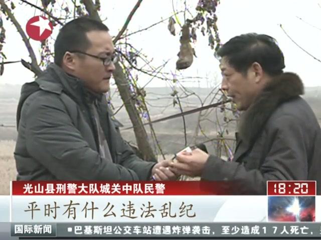 河南官员回应学生被砍录音曝光称调查无意义截图