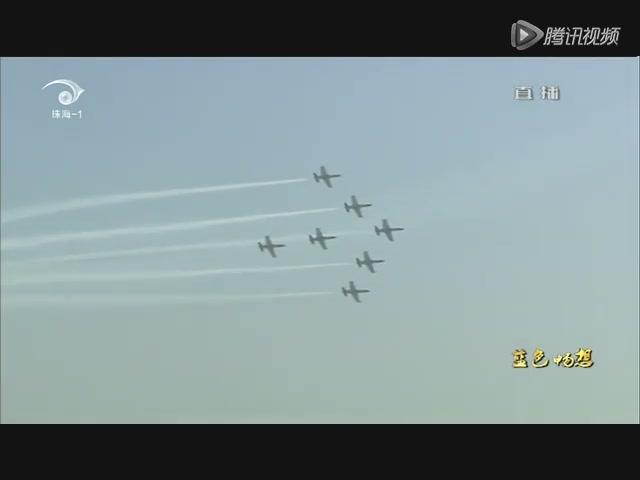 视频:百年灵喷气机大编队表演非常给力