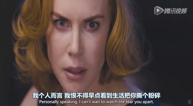 朴赞郁好莱坞处女作《斯托克》首发中文预告截图