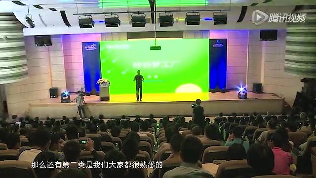 产品家沙龙第12期:技术——重新开始想象