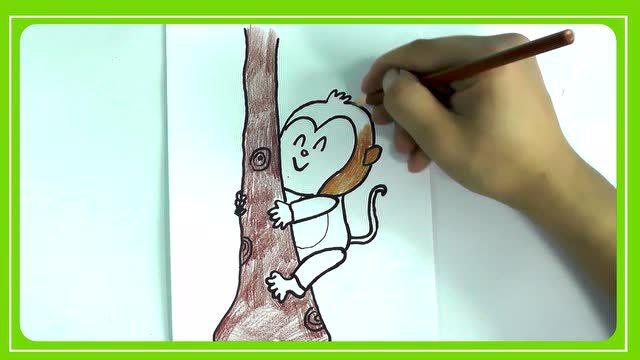 学画画爬树的小猴子 儿童卡通画简笔画大全