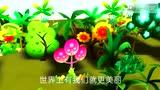 少儿歌曲 - 快乐的节日 (1)
