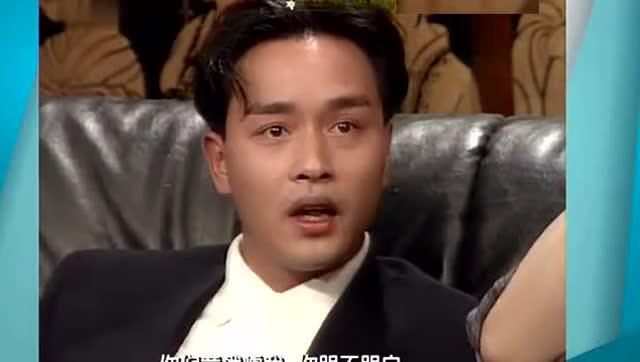 《纵横四海 1991》张国荣看钟楚红的眼神满满都是爱