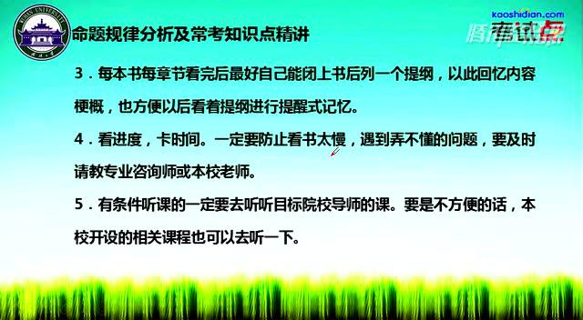 【考试点】武汉大学《644公共管理学》考研辅导....
