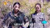 《麻辣变形计》第13集剧情