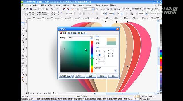 更新!CorelDRAW视频教程——cdr实例制作演示