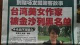 台湾美女赌神唐宏安《我的决胜21点》揭秘算牌内幕!