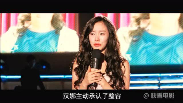 看 韩国电影 红字 2