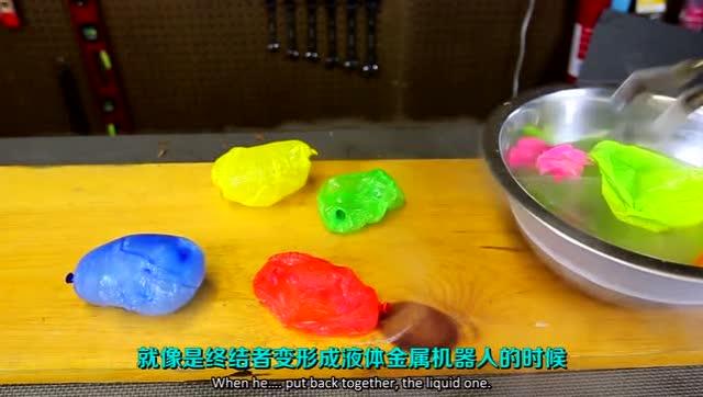 民族塑料手工制作