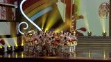 第十七届全国校园春节大联欢 舞蹈《压岁钱》