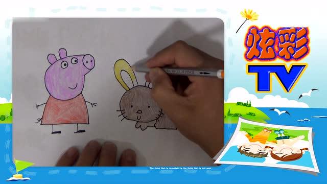 包装盒还斗牛小猪佩奇软糖棋牌视频-腾讯视频涂鸦果汁食玩图片
