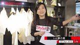 法国1=X品牌亮相上海时装周