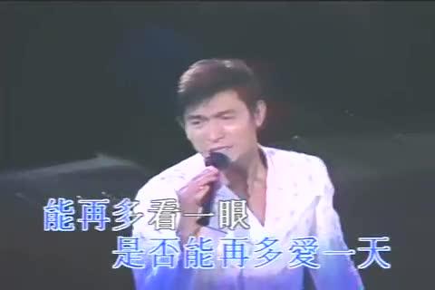 刘德华 - 解开