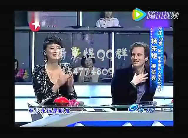 《中国达人秀》第三季 杨东煜携新作为选手加油!图片