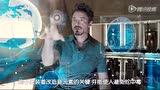 《钢铁侠3》中文特辑 钢铁侠系列回顾