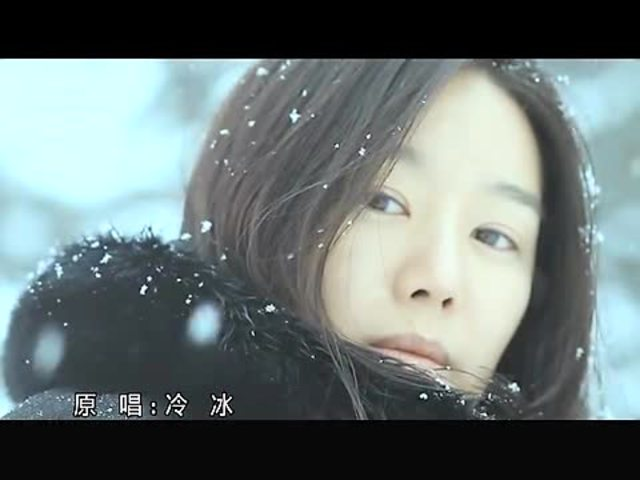 冷冰《再见东京塔》 (ktv版)