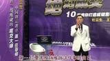 淮北维迈领导人是谁QQ1187593137