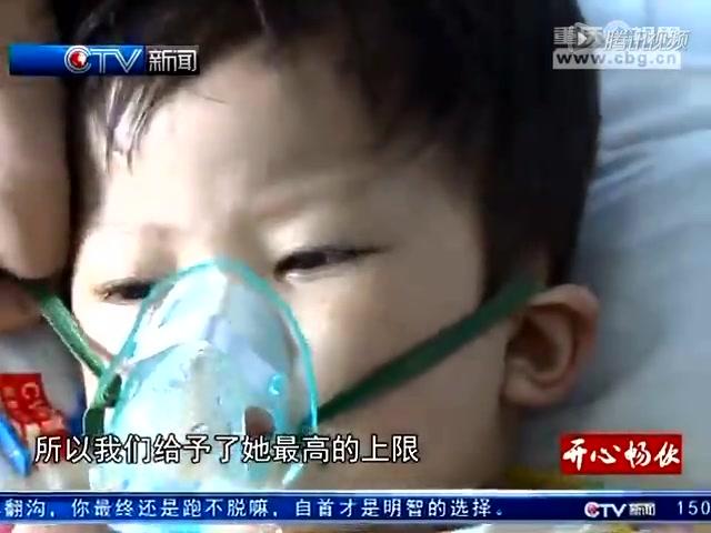 收起视频 正在播放 小女孩肚脐眼旁长了一颗小心脏