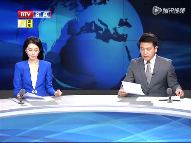 新疆莎车县发生一起严重暴力恐怖袭击案截图