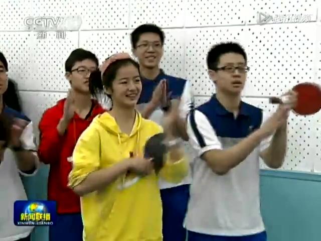 中美第一夫人参观中学米歇尔与学生打乒乓球张店打保龄球图片