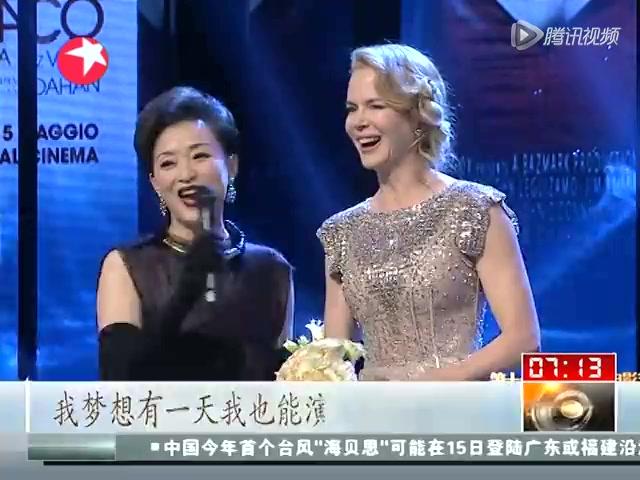 第17届上海电影节开幕星光璀璨闪光申城截图