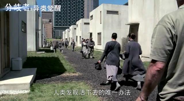 科幻片《分歧者》曝中文特辑 首次揭秘五大派系截图