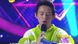 """""""王子""""金桢勋演唱中文新歌《幸福》"""