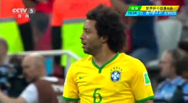 【进球】耶拉维奇抢点 马塞洛进巴西首粒乌龙截图