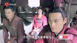 《秀丽江山之长歌行》第13集剧情