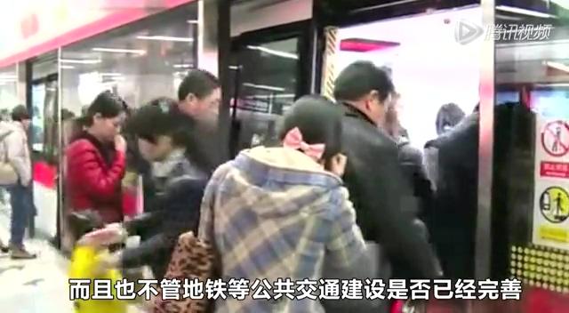 新闻晚8点:杭州失信突击限牌 梁静茹受马航牵连被骂截图