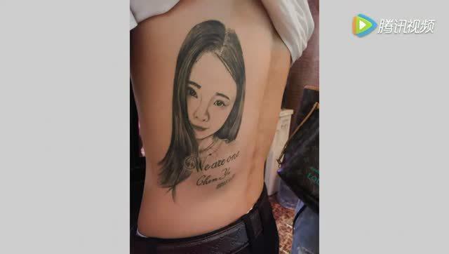 后背肖像修改添加罂粟花纹身视频