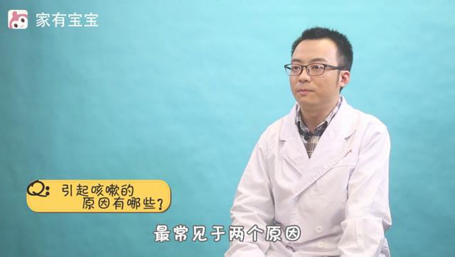 儿科医生推荐宝宝快速止咳方法,什么情况下才需要打针输液?