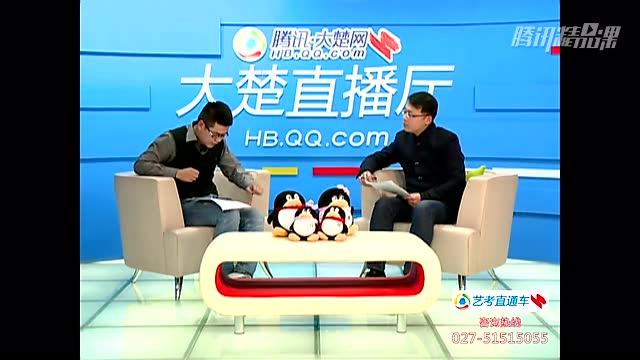 艺考直通车传媒艺考浙江传媒学院播音编导专业校考解读