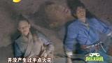 今日主题:新《笑傲江湖》看东方不败卖萌