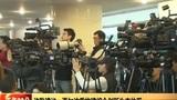 许勤:将深圳打造成具有国际影响力的创新区域