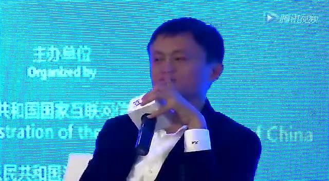 马云:十年后的机会是健康和娱乐产业截图