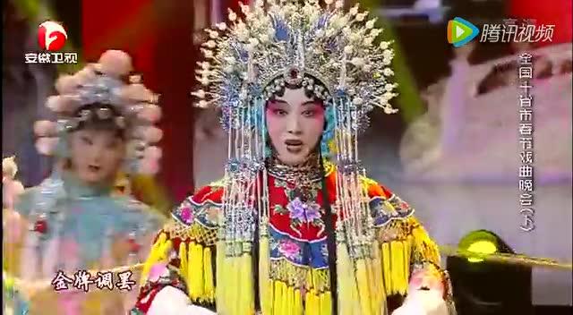 4期豫剧花木兰选段