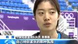 体育播报 短道速滑今日迎决战 转发为中国队加油