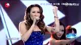 李玟 - Stuck On U (feat. 罗熙杰 & 妥云福) [中国梦之声 13
