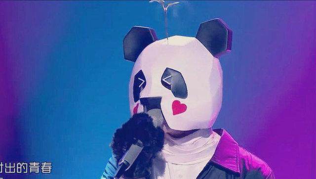 林宥嘉折纸熊猫头像