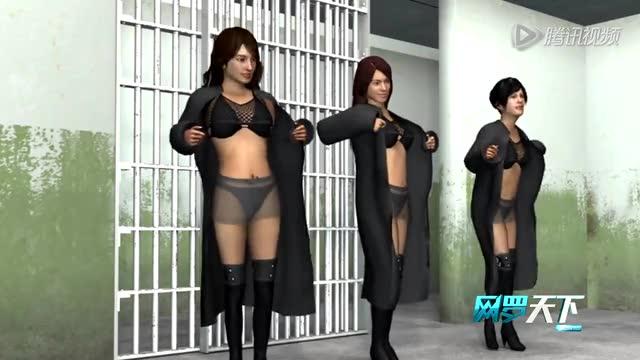 巴西3名女子色诱狱警 将其灌醉后助囚犯越狱截图
