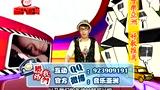 张靓颖 - 美人计+改变(feat.蔡依林)