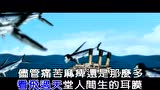 苏打绿 - 飞鱼 (Kala版)