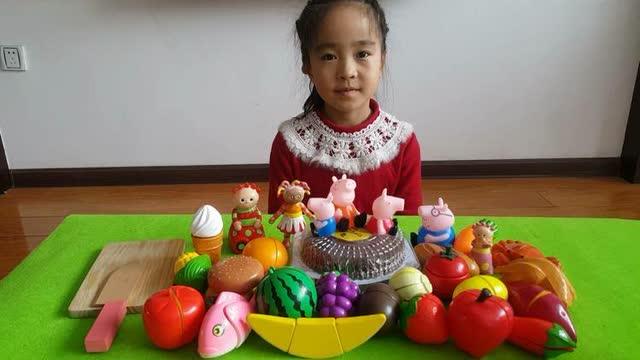 亲子游戏 小猪佩奇水果蛋糕蔬菜切切看 过家家玩具图片