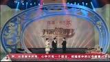 华语群星 - 2013央视综艺中秋晚会