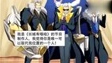 王者荣耀动画,百里守约加入长城守卫军的理由竟然是这个
