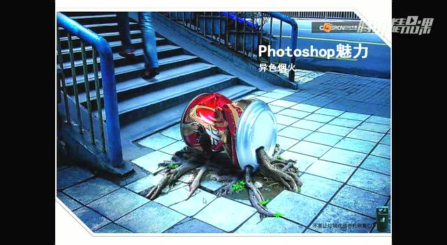 资深设计师分享Photoshop基础知识于案例分析