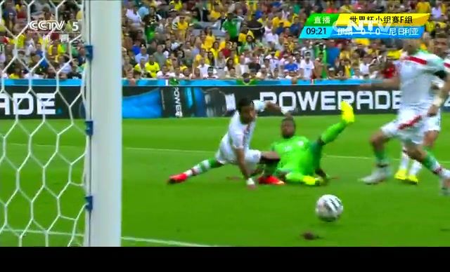 【尼日利亚集锦】伊朗0-0尼日利亚 过人王摩西驰骋战场截图