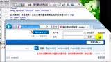 第13节:HTML基础代码之ul无序列表